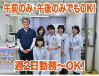 医療法人社団聡樹会 まさき医院 の求人情報を見る
