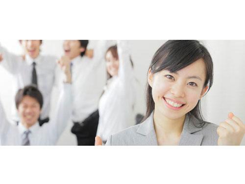 株式会社報徳保険サービスの求人情報を見る