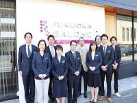 株式会社 エリア福岡の求人情報を見る