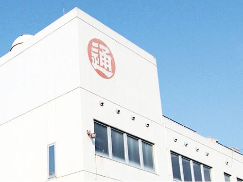 日通トランスポート株式会社 金沢支店の求人情報を見る