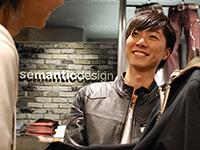 セマンティックデザイン イオンモールかほく店の求人情報を見る