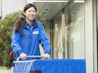 佐川急便株式会社 福岡営業所の求人情報を見る