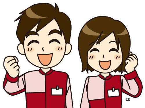 セブン-イレブン 箱根湯本駅前店の求人情報を見る