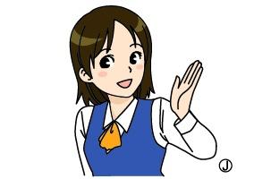 株式会社 富士薬品 富山営業所の求人情報を見る