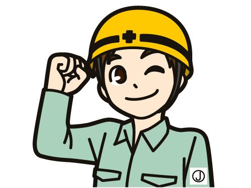 八賢電機株式会社の求人情報を見る