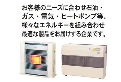 サンポット株式会社 富山営業所の求人情報を見る