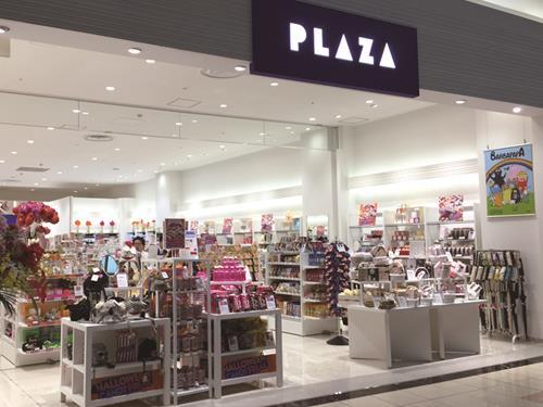 PLAZA イオンモール日の出店の求人情報を見る