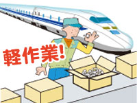JR西日本白山総合車両所の求人情報を見る