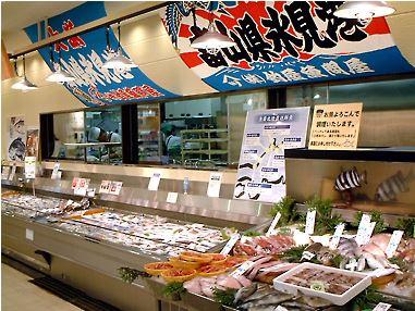 鮮魚 魚廣 福井西武店の求人情報を見る