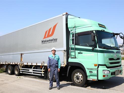 若松梱包運輸倉庫株式会社の求人情報を見る