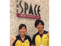 イオンスポーツクラブ 栃木店の求人情報を見る