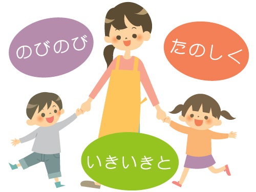 学校法人東光寺学園 東光寺幼稚園の求人情報を見る