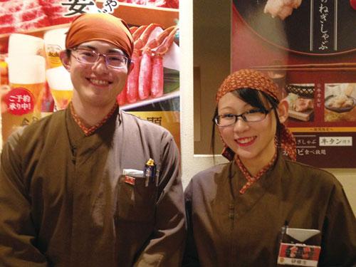 しゃぶしゃぶ温野菜金沢駅ビル店の求人情報を見る