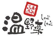 事業所ロゴ・しゃぶしゃぶ温野菜金沢駅ビル店の求人情報