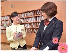 東横INN 新高岡駅新幹線南口の求人情報を見る