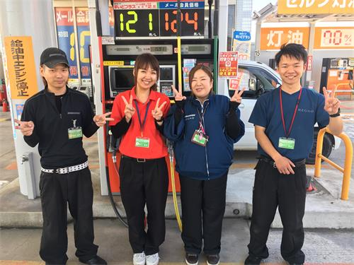 ミタニグループ本社/セルフ松岡給油所の求人情報を見る