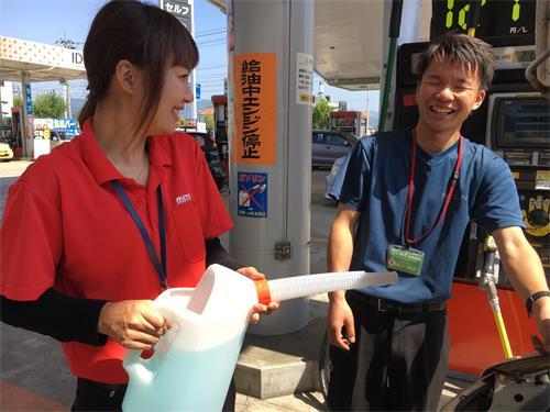 ミタニグループ本社/セルフ花堂給油所の求人情報を見る
