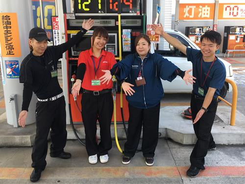 ミタニグループ本社/メガセルフ北インター給油所の求人情報を見る