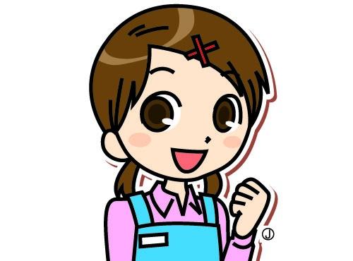 特別養護老人ホーム かりん・町田の求人情報を見る