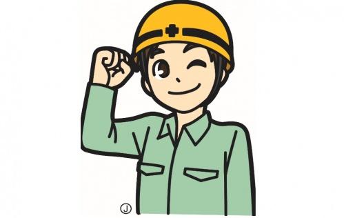 三浦建設工業株式会社の求人情報を見る