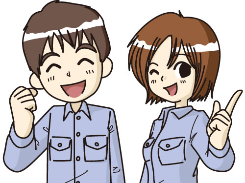 矢澤光学塗装株式会社 千葉工場の求人情報を見る