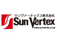 サンヴァーテックス株式会社の求人情報を見る