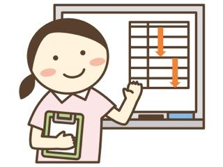 株式会社ティスメ 静岡支社 の求人情報を見る