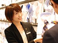 メイルアンドコー イオンモール八幡東店の求人情報を見る