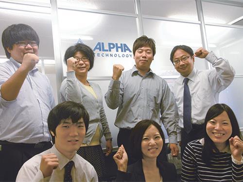 アルファテクノロジー株式会社 仙台支店の求人情報を見る
