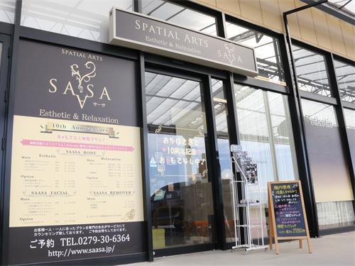 株式会社Nani Lewa SAASAの求人情報を見る