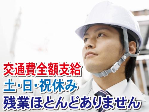 旭化成アミダス株式会社 川崎営業所の求人情報を見る