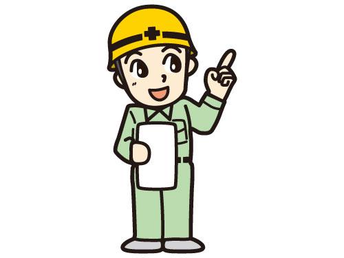 株式会社 南海工業の求人情報を見る