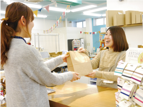 at home オリエントパーク日和田店の求人情報を見る