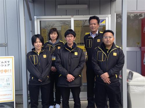 マツダモビリティ北陸 富山駅北の求人情報を見る