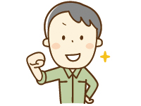 大和下田電機の求人情報を見る