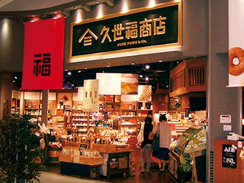 久世福商店 イオンモール新潟南店の求人情報を見る