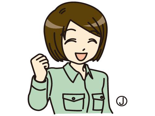 株式会社エネサンス東北 古川支店の求人情報を見る
