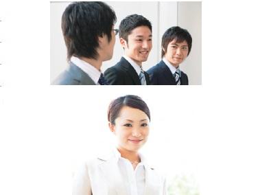 一般社団法人 早稲田ヒューマンサポートセンターの求人情報を見る