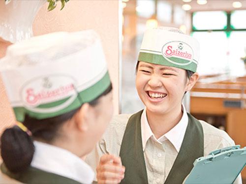 サイゼリヤ イオン加賀の里店の求人情報を見る