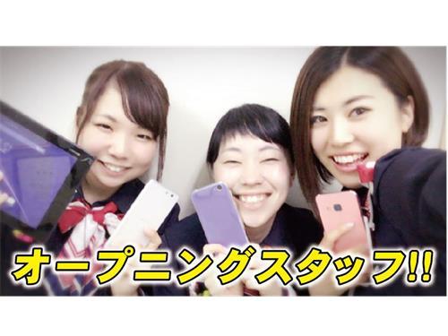 ドコモショップイオンモール甲府昭和店の求人情報を見る