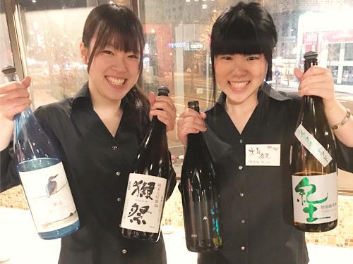 農家と漁師の台所北海道レストランの求人情報を見る
