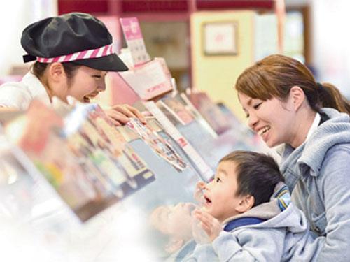 サーティワンアイスクリーム かわまち矢作モール店の求人情報を見る
