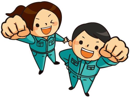 大和倉庫株式会社 騎西営業所の求人情報を見る
