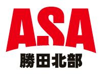 ASA勝田北部の求人情報を見る