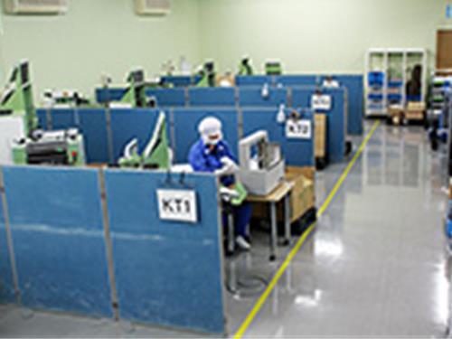有限会社 高田製本紙工所の求人情報を見る