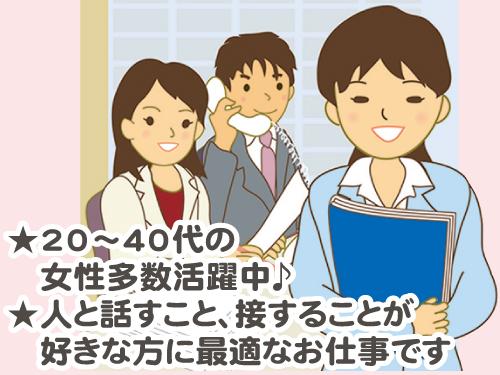 あいおいニッセイ同和損害保険株式会社 千葉北支店 松戸支社の求人情報を見る
