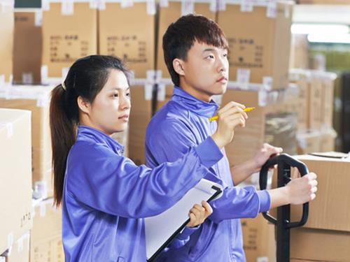 株式会社シーケル水戸オフィス[001]の求人情報を見る