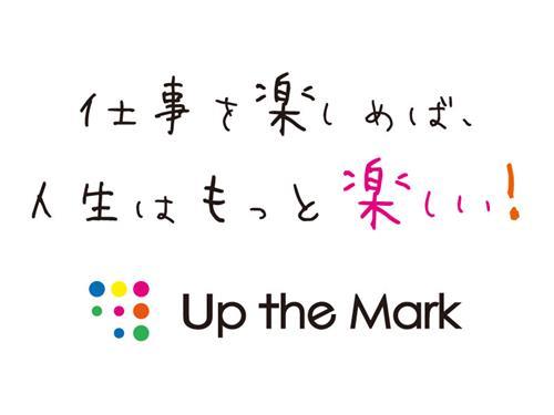 株式会社Up the Markの求人情報を見る