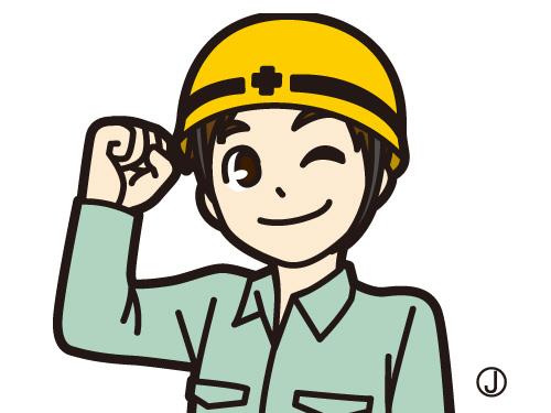 有限会社湘南倉見電気工事の求人情報を見る
