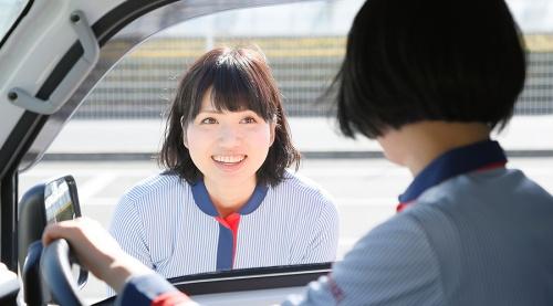 ヨシケイ新潟 上越営業所の求人情報を見る